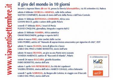 presentazioni-kel-12-rassegna-il-giro-del-mondo-in-10-giorni