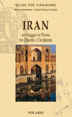 Polaris - Iran